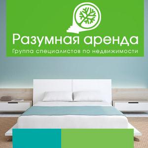 Аренда квартир и офисов Пскова