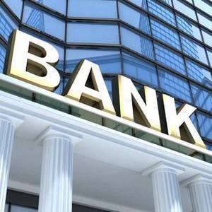Банки Пскова
