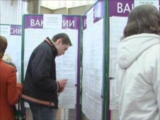 Центры занятости Пскова