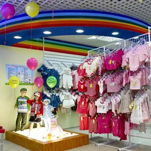 Детские магазины Пскова