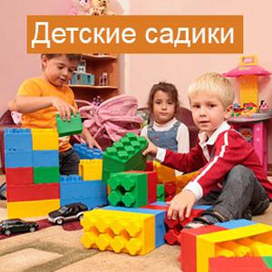 Детские сады Пскова