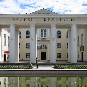 Дворцы и дома культуры Пскова