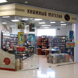 Книжные магазины Пскова