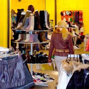 Магазины одежды и обуви Пскова
