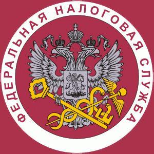 Налоговые инспекции, службы Пскова