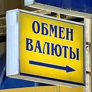 Обмен валют Пскова