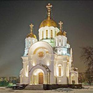 Религиозные учреждения Пскова
