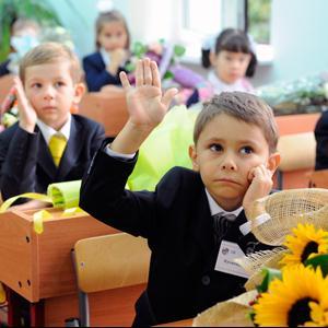 Школы Пскова