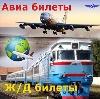 Авиа- и ж/д билеты в Пскове
