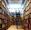 Библиотеки в Пскове