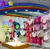 Детские магазины в Пскове