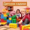 Детские сады в Пскове
