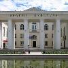 Дворцы и дома культуры в Пскове