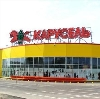 Гипермаркеты в Пскове