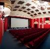 Кинотеатры в Пскове