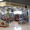 Книжные магазины в Пскове