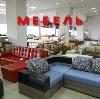 Магазины мебели в Пскове