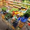 Магазины продуктов в Пскове