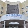Поликлиники в Пскове