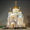 Религиозные учреждения в Пскове