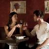 Рестораны, кафе, бары в Пскове