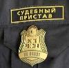 Судебные приставы в Пскове