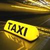 Такси в Пскове