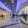 Торговые центры в Пскове