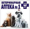 Ветеринарные аптеки в Пскове