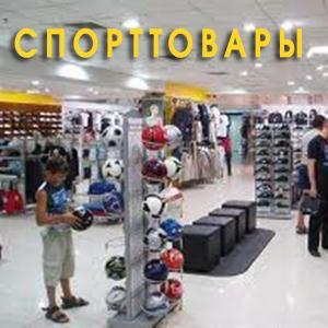 Спортивные магазины Пскова