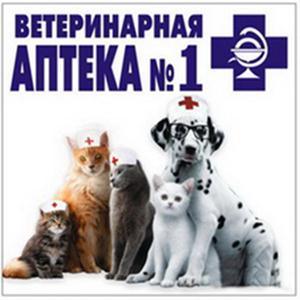 Ветеринарные аптеки Пскова